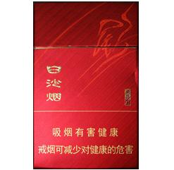 白沙(尚品硬红)香烟