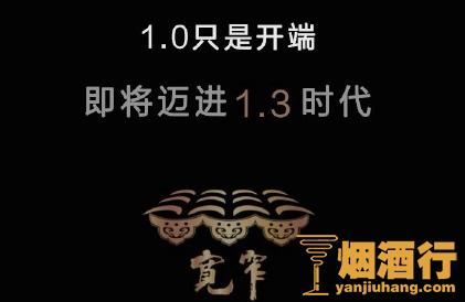 2018四川中烟推出宽窄HNB加热不燃烧卷