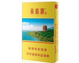 黄鹤楼(生态)香烟