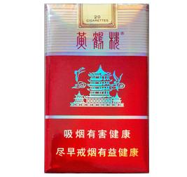 黄鹤楼(软雪之景)香烟