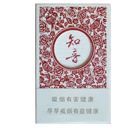 黄鹤楼(硬知音)香烟