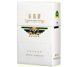 黄鹤楼(梯杷)香烟