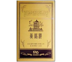 黄鹤楼(典藏1916硬长)香烟