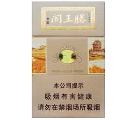 金圣(滕王阁香两岸)香烟