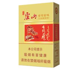 金圣(庐山有滋有味)香烟