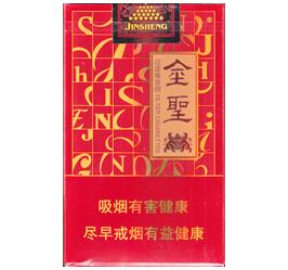 金圣(软红)香烟
