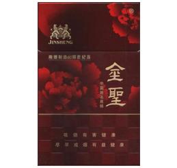 金圣(硬典藏·井冈山)香烟