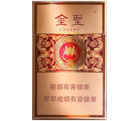 金圣(尚品·井冈山)香烟