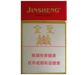 金圣(吉品)香烟
