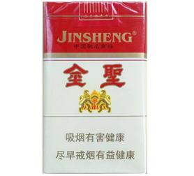 金圣(软)香烟