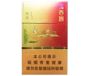 苏烟(瘦西湖)香烟