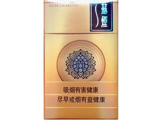 苏烟(天星)香烟