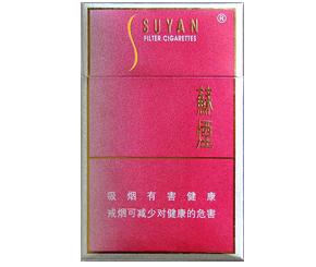 苏烟(金砂C)香烟