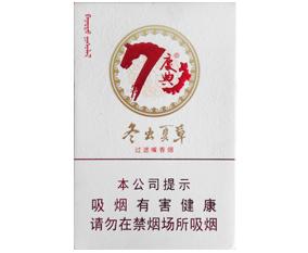 冬虫夏草(庆典吉祥)香烟
