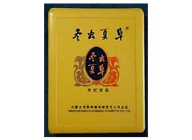 冬虫夏草(铁盒 16支)香烟