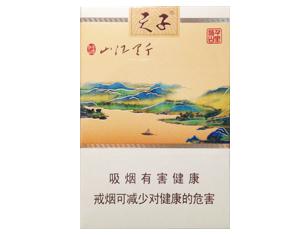 天子(千里江山)香烟