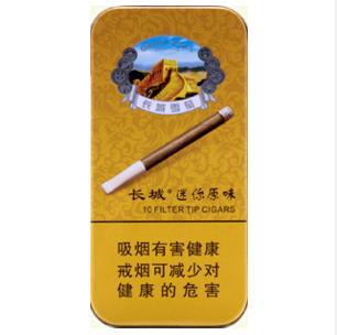 长城(迷你原味)香烟