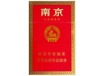 南京(红)香烟