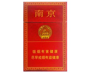 南京(佳品)香烟