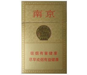 南京(精品)香烟