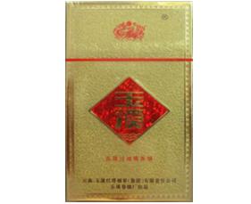 玉溪(金黄硬)香烟
