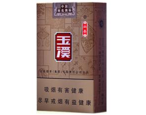 玉溪(软尚善)香烟