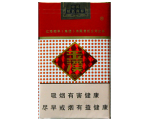 玉溪(软)香烟