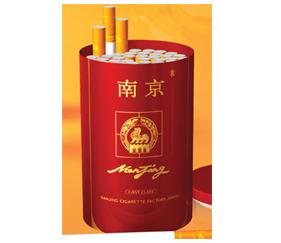 南京(听珍品)香烟