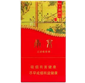 南京(大观园)香烟