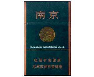 南京(绿)香烟