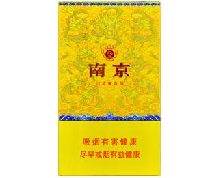 南京(细支九五)香烟