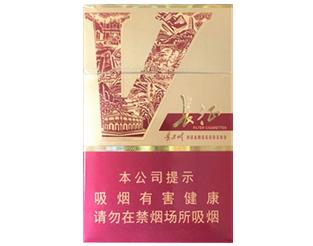 黄果树(万里长征)香烟