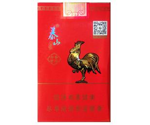 泰山(爆珠·大鸡)香烟