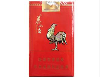 泰山(大鸡)香烟