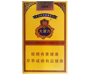 云烟(软大重九)香烟