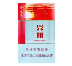 黄山(金光明)香烟