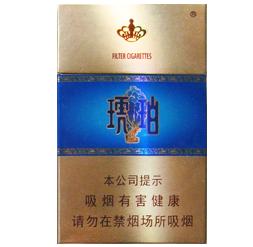 泰山(琥珀)香烟