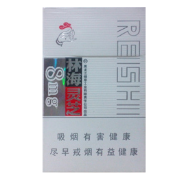林海灵芝(祥瑞8mg)香烟