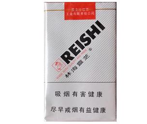 林海灵芝(软白)香烟