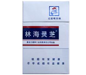林海灵芝(硬白)香烟