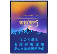云烟(香格里拉短支)香烟