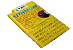 美国精神(软黄)日本免税版