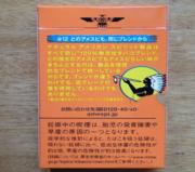 美国精神(硬橙)日本含税版