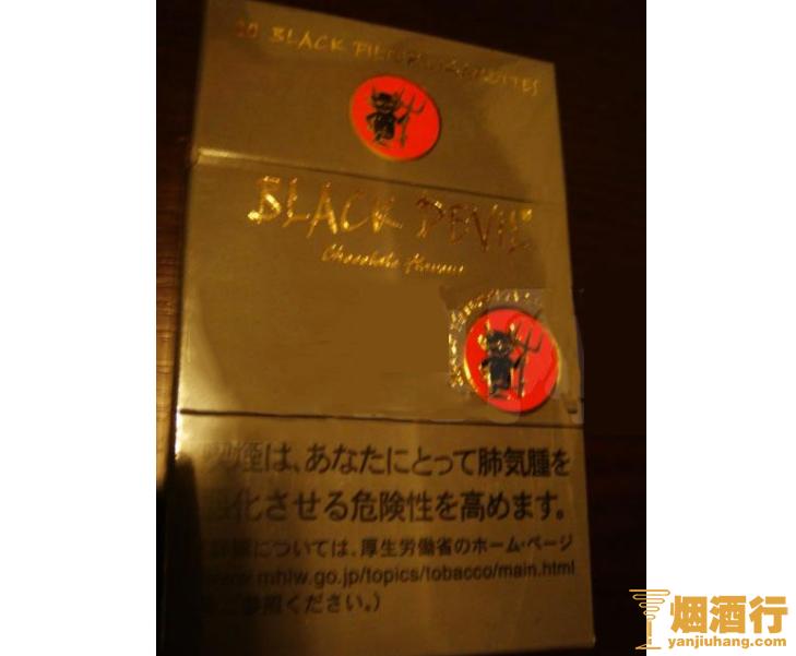 黑魔鬼(Chocolate日版) 俗名:灰黑魔鬼巧克力