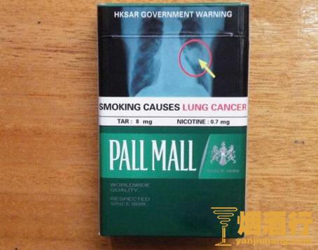 PALL MALL(硬绿薄荷)香港免税版