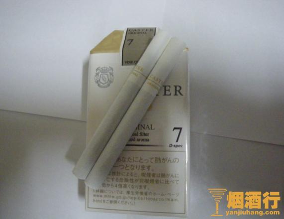 日免caster(7mg)