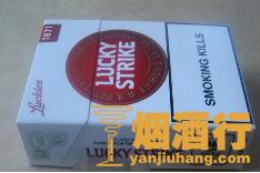 好彩(原味红)新加坡免税版 俗名:LUCKY STRIKE ORIGINAL RED