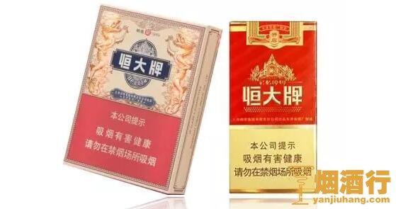 2018国庆节送礼送什么烟,送香烟