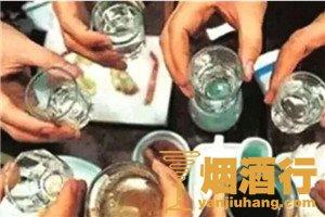 国庆聚会喝什么酒好 三款好喝的平民价位的白酒