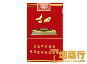 古田(软1929)香烟